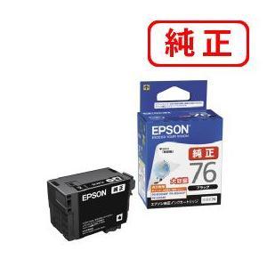 エプソン ICBK76 ブラック 純正インク|runner