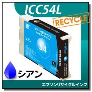 リサイクルインクカートリッジL シアン ICC54L|runner