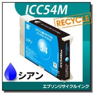 リサイクルインクカートリッジM シアン ICC54M|runner