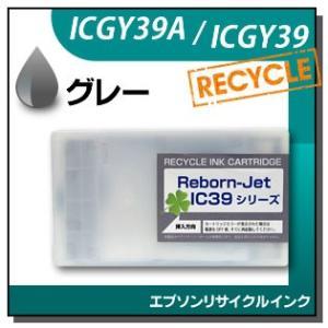 リサイクルインクカートリッジ グレー ICGY39A / ICGY39|runner