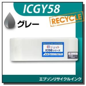 リサイクルインクカートリッジ グレー ICGY58|runner