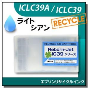 リサイクルインクカートリッジ ライトシアン ICLC39A / ICLC39|runner