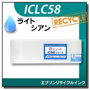 リサイクルインクカートリッジ ライトシアン ICLC58|runner