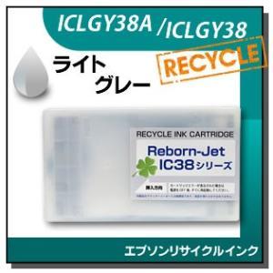 リサイクルインクカートリッジ ライトグレー ICLGY38A / ICLGY38|runner