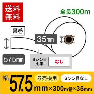 GLORY KM-V211 KM-V212 KM-L100 KM-G100Aシリーズ 対応券売機用ロ...