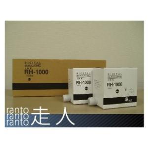 ホリイ用汎用インク 7000タイプ / 1000 黒 5本セット|runner