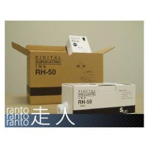 ホリイ用汎用インク LA4000 / 1000 対応 青 6本セット|runner