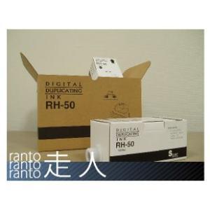 ホリイ用汎用インク LA4000 / 1000 対応 黒 6本セット|runner