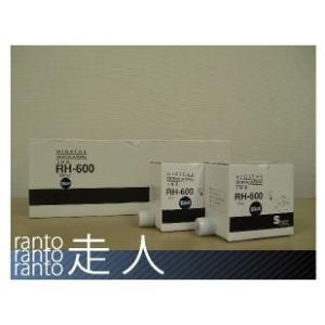 ホリイ用汎用インク 7000タイプ / 600 対応 青 5本セット|runner