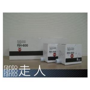 ホリイ用汎用インク 7000タイプ / 600 対応 茶 5本セット|runner