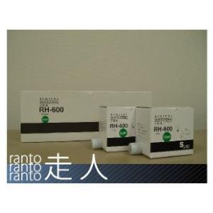 ホリイ用汎用インク 7000タイプ / 600 対応 緑 5本セット|runner