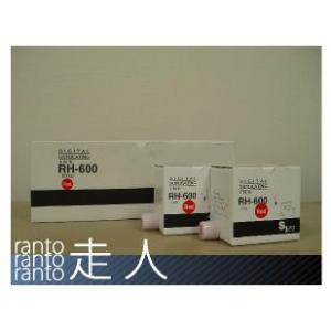 ホリイ用汎用インク 7000タイプ / 600 対応 赤 5本セット|runner