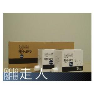 ホリイ用汎用インク CXタイプ-600 対応 青 5本セット|runner