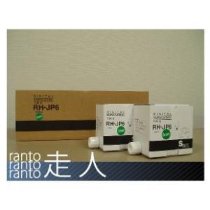 ホリイ用汎用インク CXタイプ-600 対応 緑 5本セット|runner