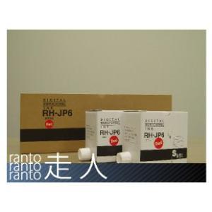 ホリイ用汎用インク CXタイプ-600 対応 赤 5本セット|runner