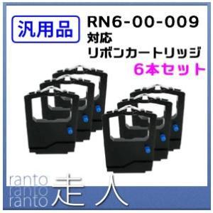 オキ RN6-00-009対応 リボンカートリッジ 6本セット【汎用】|runner
