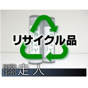RISO用 インクD (S-6542)対応 リサイクルインク 黒 6本セット リターン品|runner