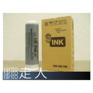 リソー用汎用インク GRインクHD (S-2314)対応 黒 4本セット|runner