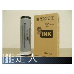 リソー用汎用インク インクZタイプ/ZタイプHD(S-4253 S-4841)対応 黒 4本セット  |runner