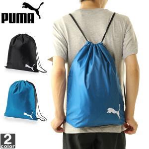 プーマ/PUMA  PTRG 2 ジムサック 074899 1809 バッグ ナップサック|runningclub-gh