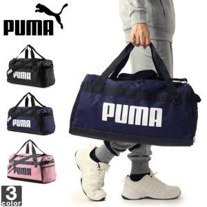 ボストンバッグ プーマ PUMA 076620 チャレンジャー ダッフルバッグ S 1908 スポーツバッグ 2019年秋冬|runningclub-gh