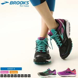 ランニングシューズ ブルックス BROOKS レディース ゴースト 9 1202251B 1808 シューズ スニーカ−|runningclub-gh