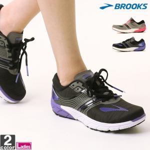 ランニングシューズ ブルックス BROOKS レディース ケイデンス 6 1202361B 1812 シューズ スニーカ−|runningclub-gh