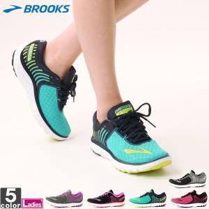 ランニングシューズ ブルックス BROOKS レディース フロー6 1202371B 1812 ブルックスランニング ジョギング スニーカ−|runningclub-gh
