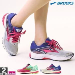 ランニングシューズ ブルックス BROOKS レディース ラベナ8 1202381B 1812 ブルックスランニング レース スニーカ− runningclub-gh