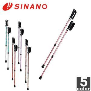 シナノ/SINANO もっと安心 2本杖 125534 125535 125536 125537 125538 1605 メンズ レディース|runningclub-gh