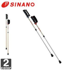 シナノ/SINANO ひかる安心 2本杖 ロング ショート 125539 125540 1606 メンズ レディース|runningclub-gh