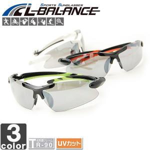エルバランス/L-BALANCE スポーツサングラス LBR-317 メンズ レディース|runningclub-gh