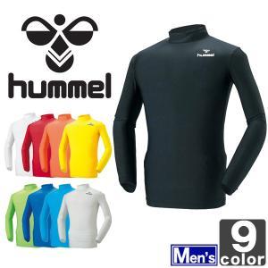 インナーシャツ ヒュンメル hummel  メンズ フィットインナーシャツ HAP5114 長袖 吸汗速乾|runningclub-gh