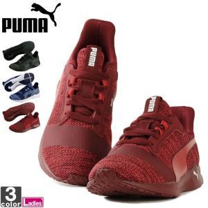 プーマ/PUMA  レディース スニーカー フレックス XT アクティブ ニット 191589 1809 シューズ ローカット|runningclub-gh