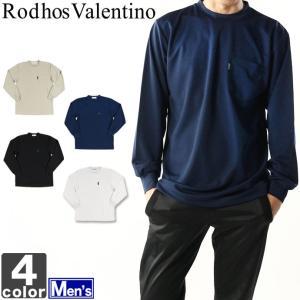 長袖Tシャツ ロードスバレンチノ Rodhos Valentino メンズ  2115 1704 紳士 トップス シャツ スポーツ|runningclub-gh