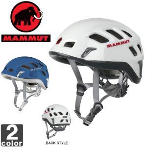 マムート/MAMMUT  ロックライダー 2220-00130 1803 メンズ レディース|runningclub-gh