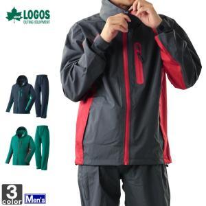 レインウェア 上下セット ロゴス LOGOS  メンズ ストレッチ レインスーツ トリガー 28662 1804 レインコート セットアップ 雨具 防水|runningclub-gh