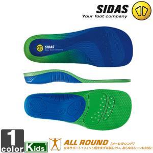 シダス/SIDAS ジュニア コンフォート 3108961 1705 キッズ 子供 子ども
