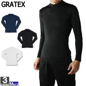 コンプレッション グラテックス GRATEX メンズ 3301 長袖 ローネック 2006 スポーツ...
