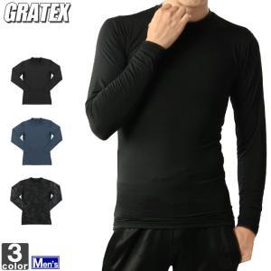 長袖シャツ グラテックス GRATEX メンズ コンプレッション ストレッチ 長袖 丸首 Tシャツ 3307 1711 紳士 トップス ウェア|runningclub-gh