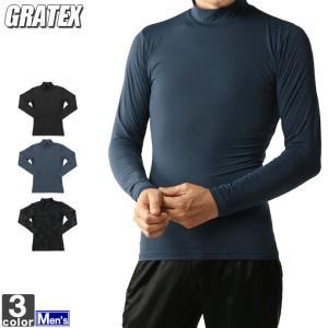 長袖シャツ グラテックス GRATEX メンズ コンプレッション ストレッチ 長袖ハイネック 3308 1711 紳士 トップス ウェア|runningclub-gh