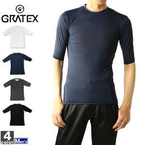インナー グラテックス GRATEX メンズ 3320 冷感 コンプレッション 5分袖 クルーネック 1905 アンダーウェア|runningclub-gh