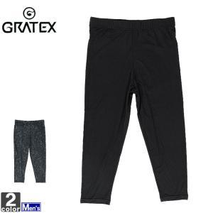 レギンス グラテックス GRATEX メンズ 3325 冷感 コンプレッション 7分丈レギンス 1905 スパッツ アンダーウェア|runningclub-gh
