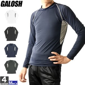 インナー ガロッシュ GALOSH メンズ 3326 背中メッシュ 冷感コンプレッション 長袖 クルーネック 1905 肌着|runningclub-gh