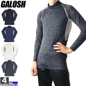 インナー ガロッシュ GALOSH メンズ 3327 背中メッシュ 冷感コンプレッション 長袖 ハイネック 1905 アンダーウェア|runningclub-gh
