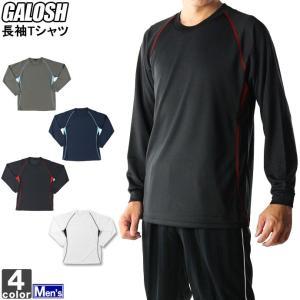 長袖Tシャツ ガロッシュ GALOSH メンズ  5631 1611 紳士 シャツ アンダー インナー|runningclub-gh