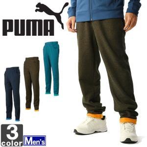 スウェットパンツ プーマ PUMA メンズ スウェットパンツ 564118 1711 スポーツ 裏起毛|runningclub-gh