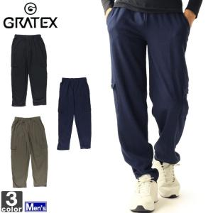 ロングパンツ グラテックス GRATEX メンズ 5824 綿混 パイル スウェットパンツ 1909 ルームウェア ボトム|runningclub-gh