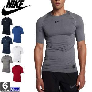 半袖インナーシャツ ナイキ NIKE メンズ 838092 プロ コンプレッション 1907 半袖 トップ ゆうパケット対応 runningclub-gh