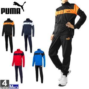 ジャージ 上下セット プーマ PUMA メンズ トレーニングスーツ 上下セット 844173 1902 セットアップ ジャージ|runningclub-gh